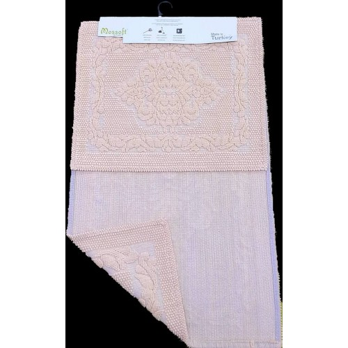 Набор ковриков для ванной Sonil пудра