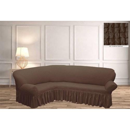 Чехол на угловой диван с юбкой - капучино