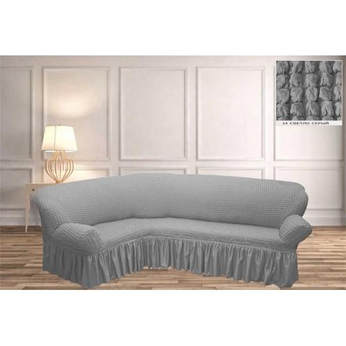 Чехол на угловой диван с юбкой - светло серый