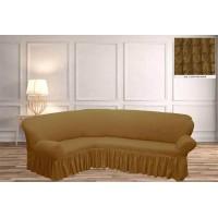 Чехол на угловой диван с юбкой - горчичный