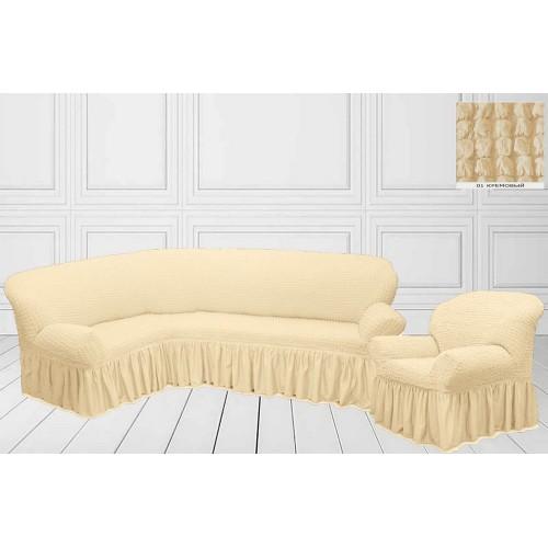 Чехол на угловой диван и кресло с юбкой - кремовый