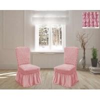 Чехлы на стулья с юбкой 6 штук - розовые