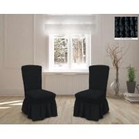 Чехлы на стулья с юбкой 6 штук - антрацит