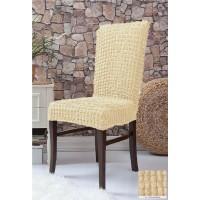 Чехлы на стулья 6 штук - кремовый
