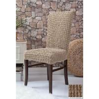 Чехлы на стулья 6 штук - бежевые