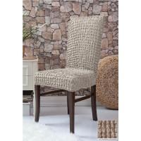 Чехлы на стулья 6 штук - светло серые