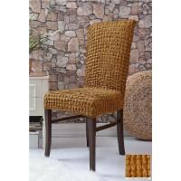 Чехлы на стулья 6 штук - горчичные