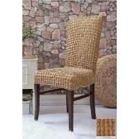 Чехлы на стулья 6 штук - медовые