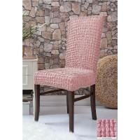 Чехлы на стулья 6 штук - розовые