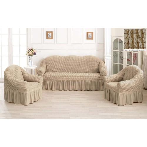 Чохол на м`які меблі диван і крісла зі спідницею - топленое молоко