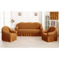Чехол на диван и кресла с юбкой - горчичный