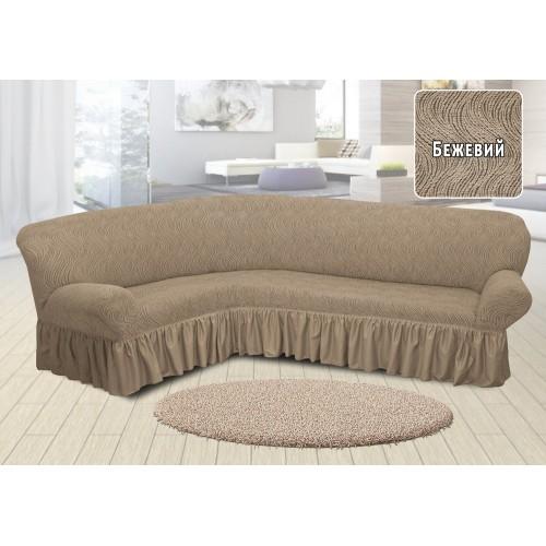 Чехол на угловой диван жаккардовый с юбкой волна бежевый