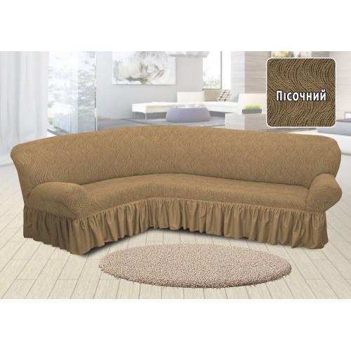 Чехол на угловой диван жаккардовый с юбкой волна песочный