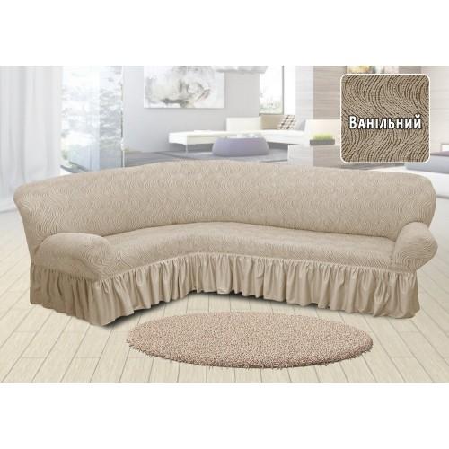 Чехол на угловой диван жаккардовый с юбкой волна ванильный