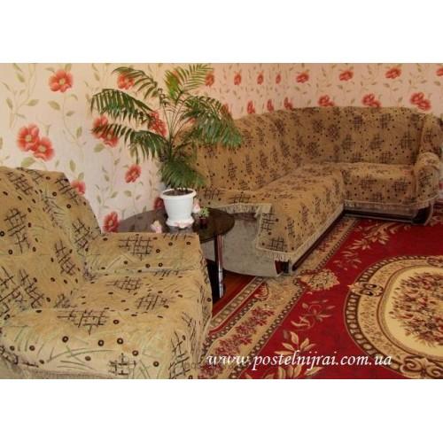 Дивандеки велюровий на кутовий диван