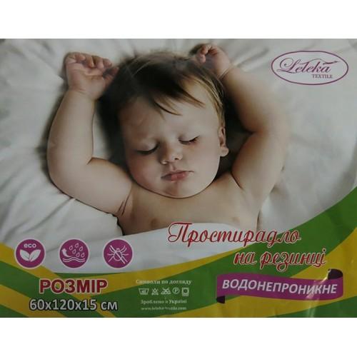 Наматрасник простынь антивода Leleka-Textile детская